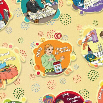 Stickers 3D 10 Mivtsaïm